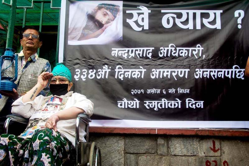 Photo20180922kathmandu-1