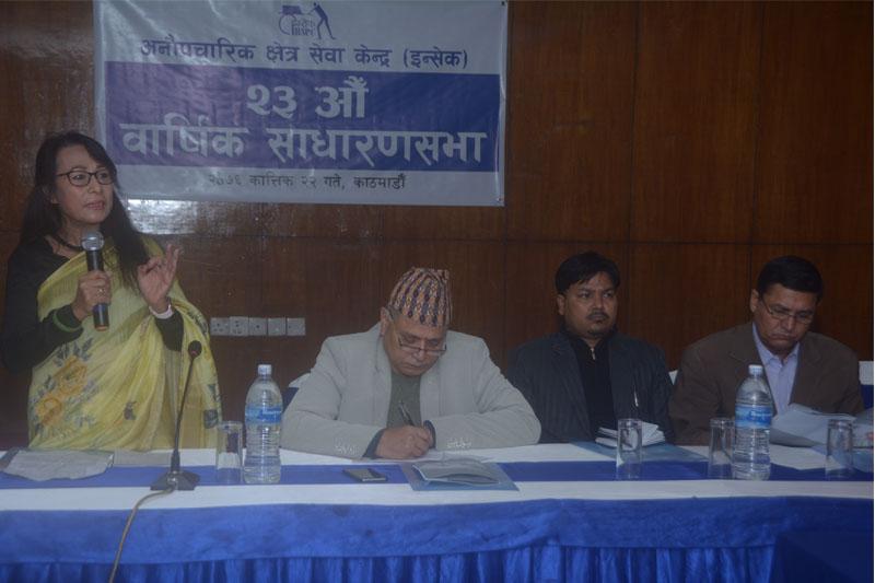 photo20191108kathmandu