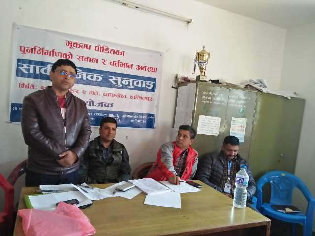 Photo20181119Lalitpur (1)
