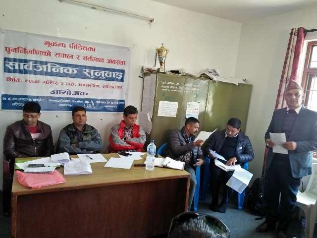Photo20181119Lalitpur (5)