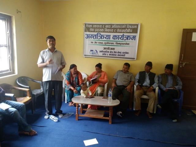 potho20190525sindhupalchok (1)
