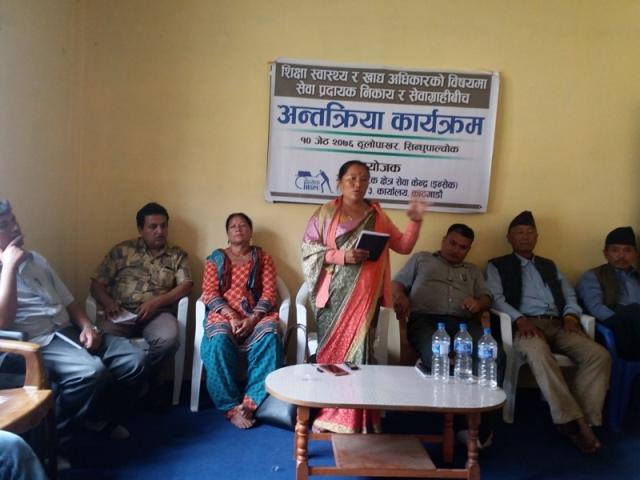 potho20190525sindhupalchok (2)