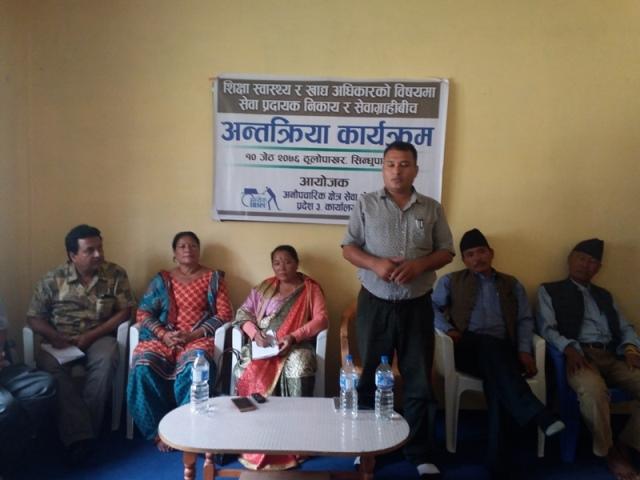 potho20190525sindhupalchok (3)