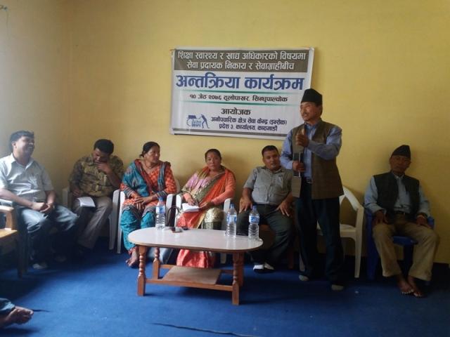 potho20190525sindhupalchok (4)