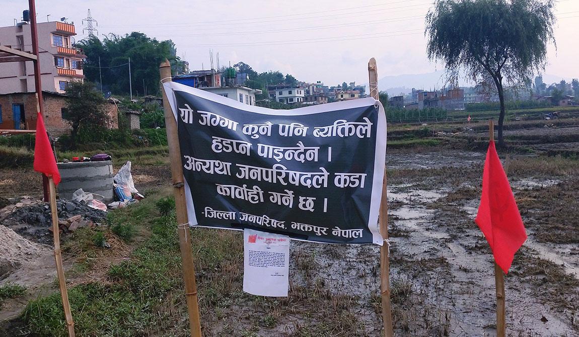 Photo 2019-6-7 Bhaktapur (2)