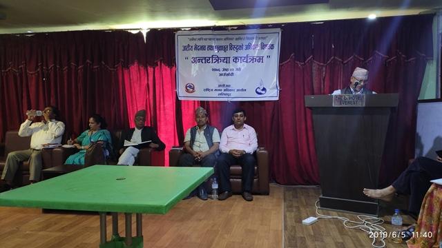 photo20190605arghakhanchi (2)