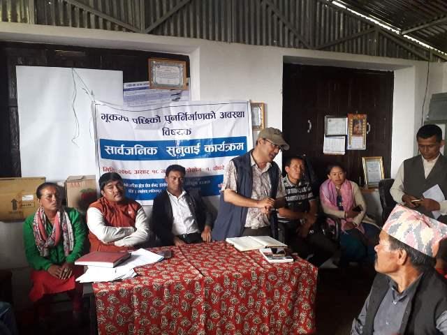 Photo20190704lalitpur (6)