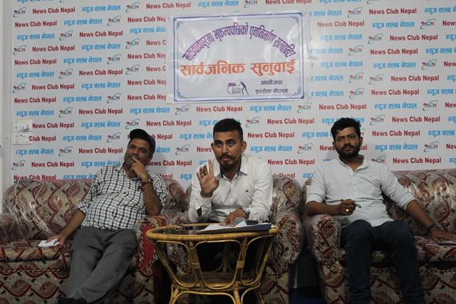 Photo20190717Makwanpur (1)