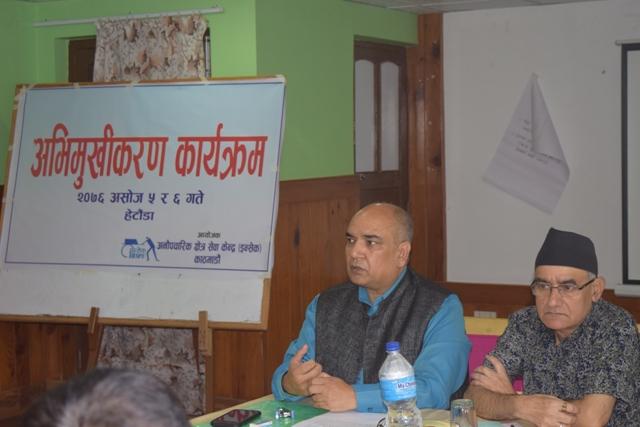 photo20190923makwanpur (2)