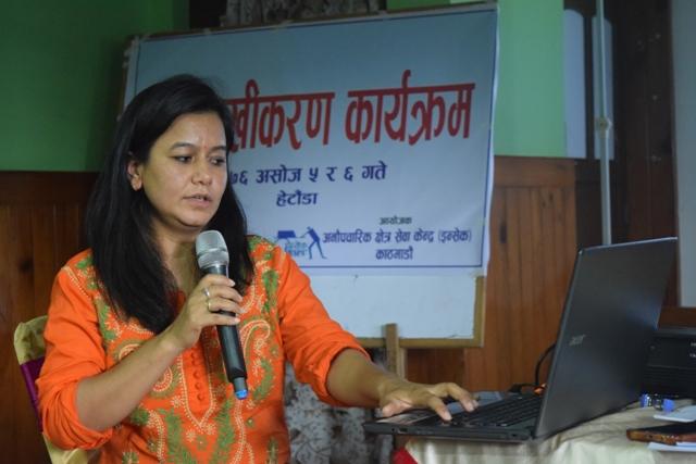 photo20190923makwanpur (4)
