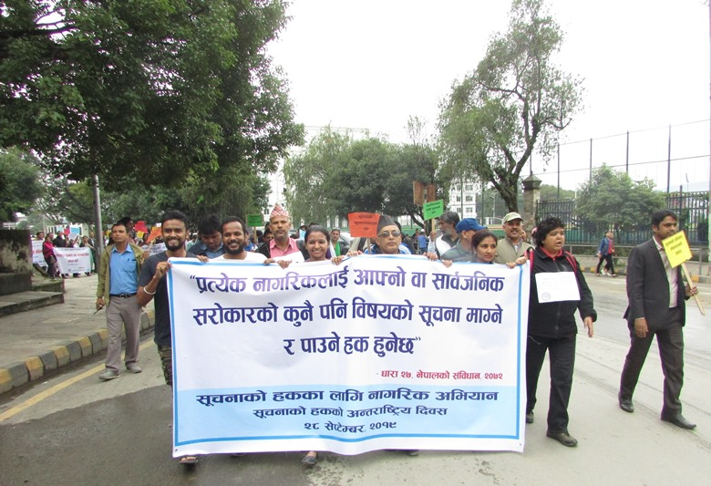 photo20190928kathmandu
