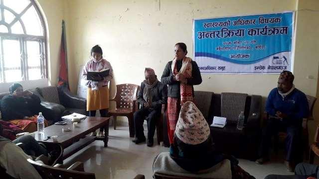Bardiya news photo_2076-08-20