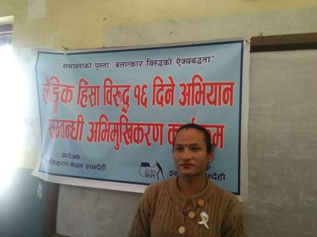 photo20191204rupandehi (6)