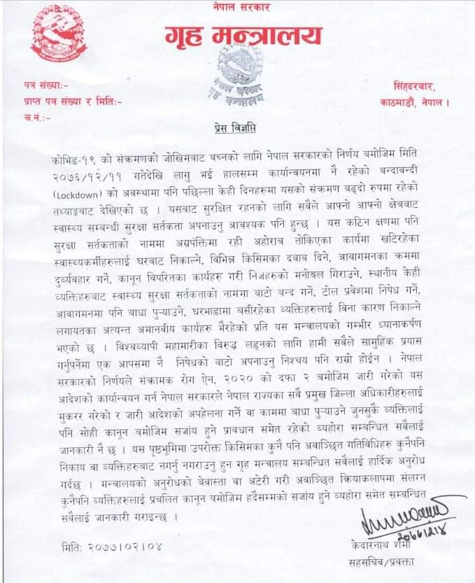 Press_Release_May17