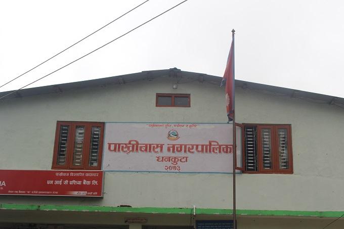 Phot 20200628 Dhankuta (3)