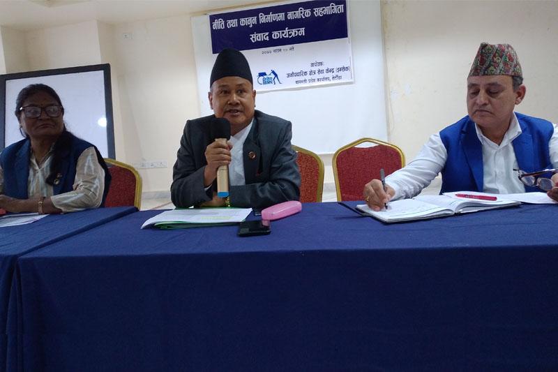 Photo 2020730 Makawanpur_main