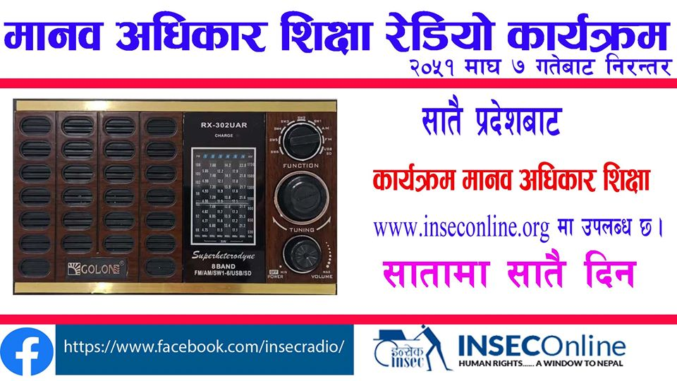 radio_pgm
