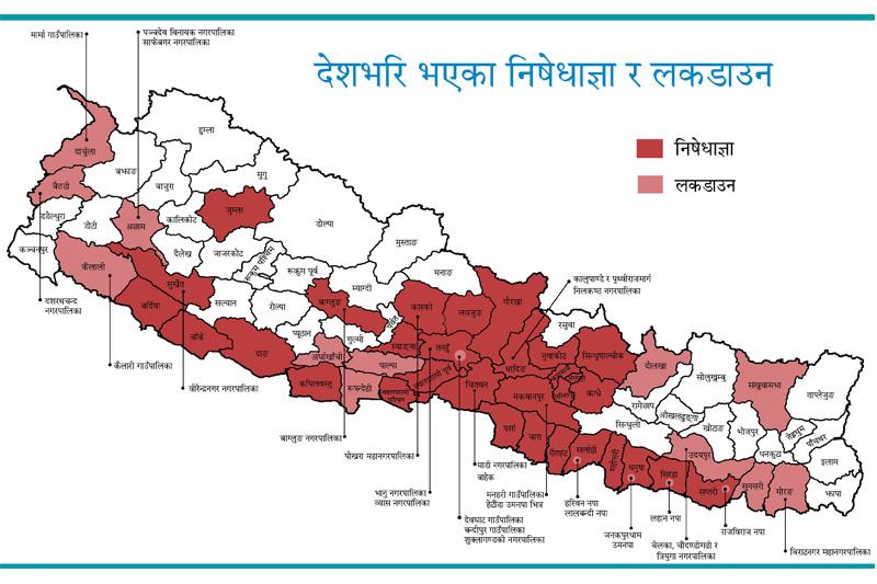 Nepal_map_2020_08_20_nepali