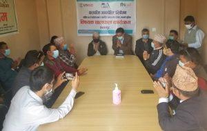 Photo3bhaktapur2020112