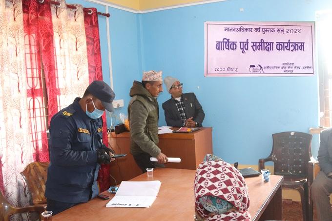 Photo 20201218 YB 2021 Bhojhapur (1)