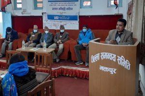 Photo3Bhaktapur20201222