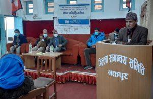 Photo4Bhaktapur20201222