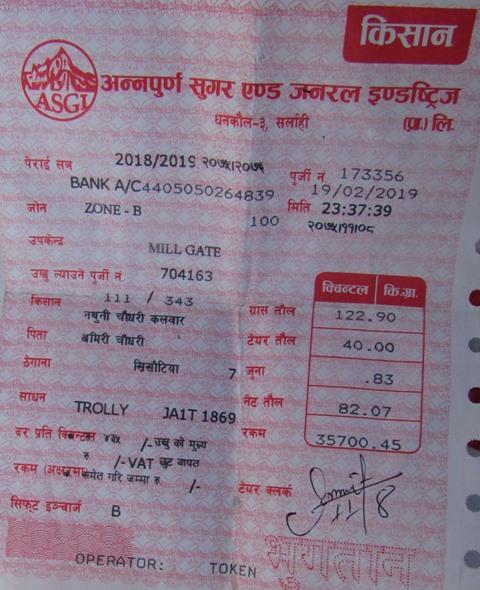 photo20201216kathmandu (2)