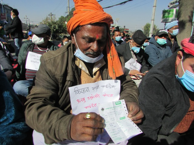 photo20201216kathmandu (3)