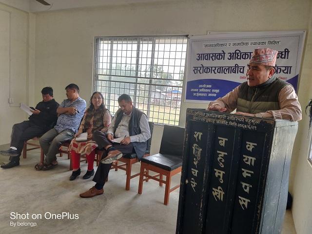 Photo 20210227 Jhapa (2)
