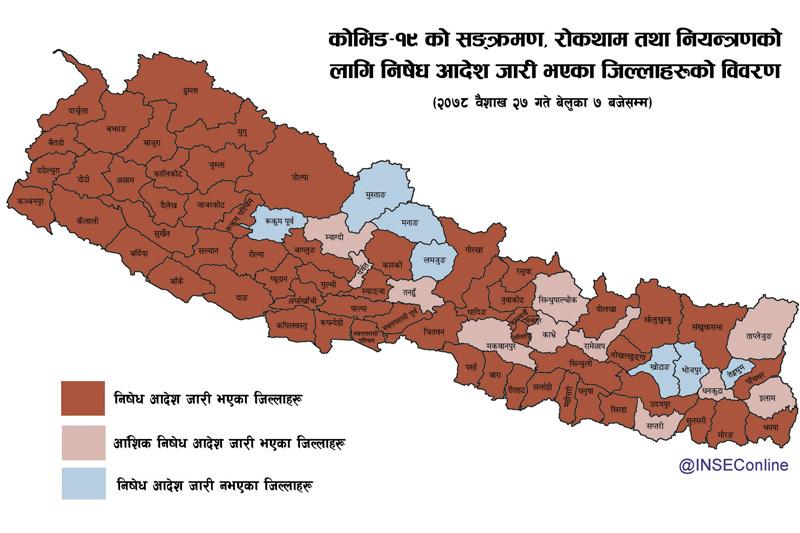 photo20210510kathmandu